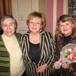 С Е. Марковой и Л. Салтыковой
